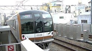 東京メトロ10000系10120F 57K代走F特急森林公園行き 自由が丘駅発車
