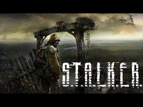 S.T.A.L.K.E.R. Android (билд 0.0.4)