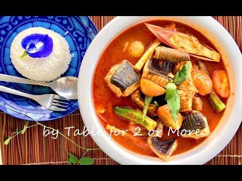 Stingray Assam Pedas / Asam Pedas Ikan Pari / 阿三魔鬼鱼