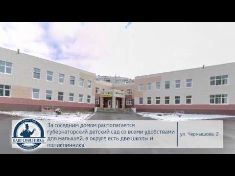 Купить квартиру Новокузнецк Чернышова 2