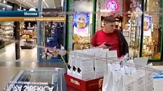 видео Как испортить собственный торговый центр? (или основные ошибки на этапе создания проекта)