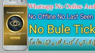 How To Whatsapp No Online No Last Seen No Blue Tick||Whatsapp Use Karye Par Kisi Ko Pata Na Chala screenshot 1