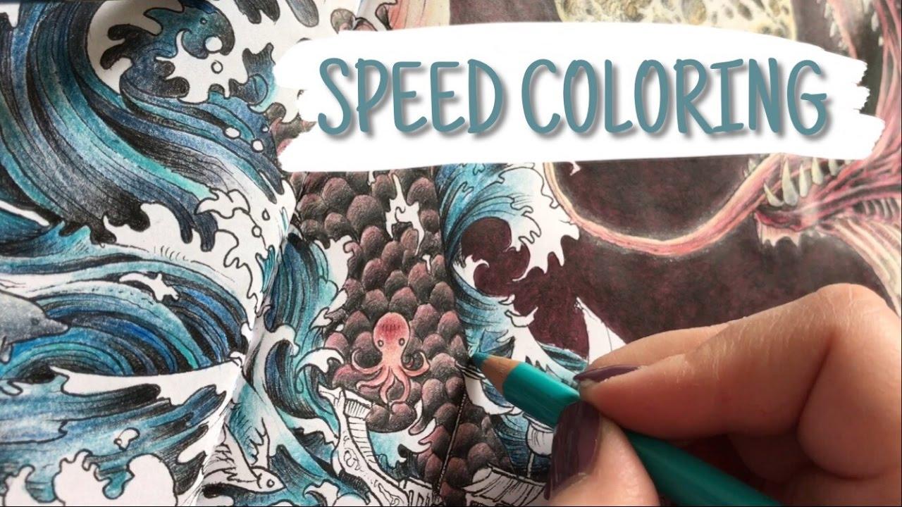 MYTHOMORPHIA How I Color Water