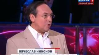 Воскресный вечер с Владимиром Соловьевым 20.07.2014 - смотреть онлайн