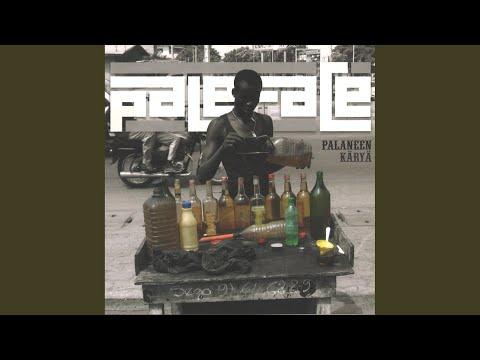 Syntyny Rellestää (Uusi Fantasia Remix)
