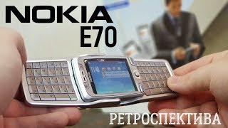 Nokia E70: смартфон мечты (2005) – ретроспектива