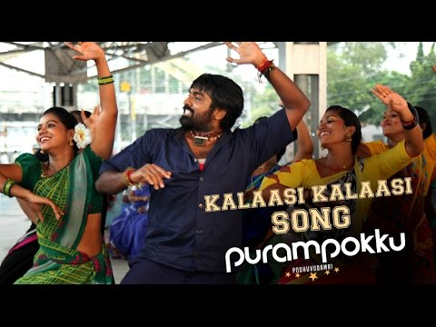 Kalaasi Kalaasi Song Lyrics From Purampokku Engira Podhuvudamai