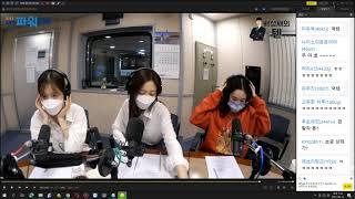 20210913 생녹방 [배성재의텐] 러블리즈 진 수정 유지애 - 배텐 가족오락관 [9월 17일 방송분] /…