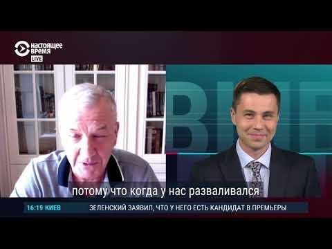 Что власти России думают про украинские выборы? Мнение экс-депутата Госдумы