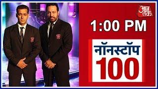 Non Stop 100: Salman Khan's Bodyguard Shera To Monitor Security At Justin Bieber's Concert In Mumbai