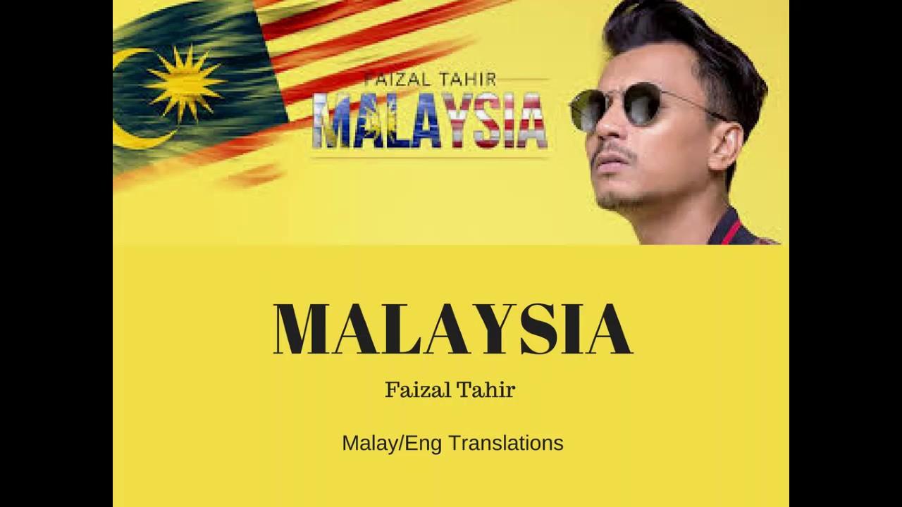 Malaysia Faizal Tahir Malay Eng Transations Lyric Video