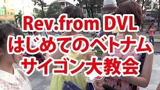 ベトナム動画情報。ベトウェブTV http://vw-vietweb.com 今年2013年...