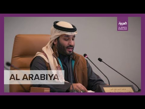 Saudi Crown Prince announces Public Investment Fund 2021 2025 strategy