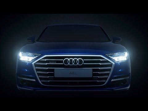 Audi A8 Defined: Lighting