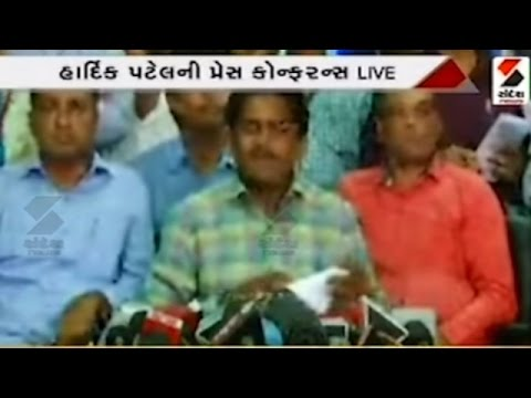 Hardik Patel at Press Conference || Patidar Anamat Andolan Maha Rally || Sandesh News