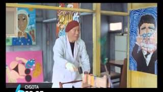 Ahil i kornjača, film  |  02.02.2013.