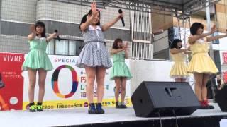 2014年1月5日(日)@横浜VIVRE前 怪傑!トロピカル丸、純情チームのイベン...