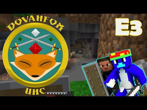 DovahFox UHC Season 2 - Episode 3: Extinct Apples