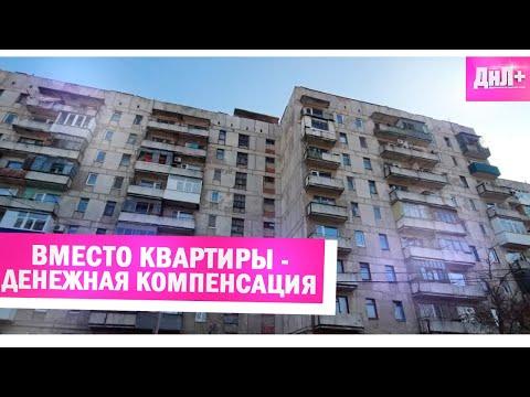 Дружковка на ладонях плюс: Владимир Григоренко пообещал Алине Колонцовой денежную компенсацию вместо квартиры