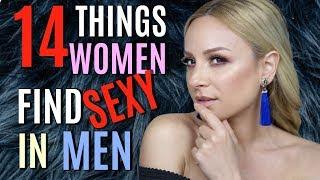 Τι Βρίσκουν Sexy οι Γυναίκες στους Άντρες | Gina