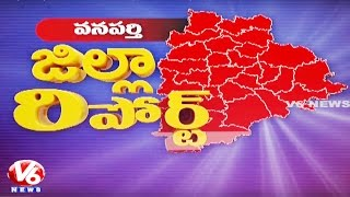 District Report | Special Debate On Development Of Wanaparthy District | V6 News