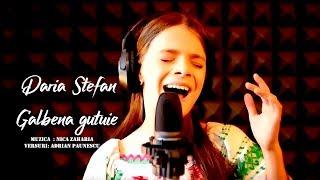 Daria Stefan - Galbena Gutuie ( Muzica: Nica Zaharia/ Versuri: Adrian Păunescu)