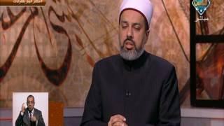 أمين الفتوى:الصلاة تسقط عن المسنين في «حالة واحدة»..فيديو