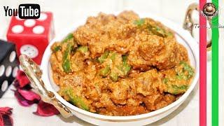 न्यूट्री बनाने का तरीका Soya Chunks Masala Recipe // Amritsar Style-- Protein-Rich // TWINSFOODIES
