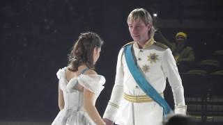 Вальс Евгения Плющенко и Юлии Липницкой в ледовом шоу Золушка. 27 декабря 2019