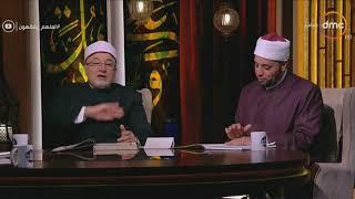 لعلهم يفقهون - الشيخ خالد الجندي: القبلة عبادة رمزية غير مقبولة المعنى