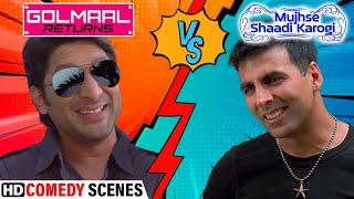 Mejores escenas de comedia hindi | Golmaal regresa V / S Mujhse Shaadi Karogi | Akshay Kumar - Arshad Warsi