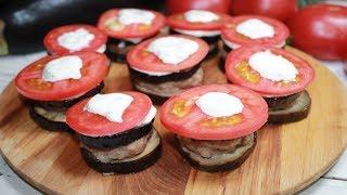 Закуска из Баклажанов - покоряет с первого раза, а главное готовить просто