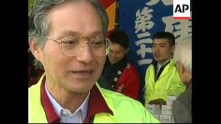 JAPAN: TOKYO: WHALE MEAT FESTIVAL