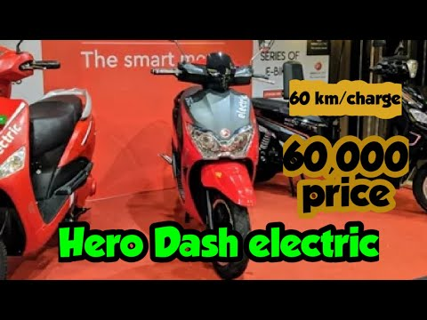 Hero Dash electric Scooter Specs,features,price in Hindi