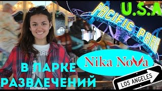 Nika Nova in Los Angeles. USA - Pacific Park.Venice Beach. #4