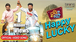 Happy Lucky Title Song | Official HD Video Song | Jyoti, Sambit - TCP