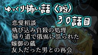 恋のおしながき 第15話