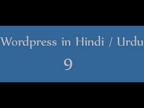 wordpress tutorials in hindi / urdu - 9 - working with themes in ...