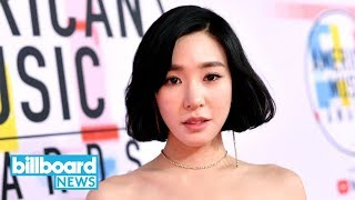 Tiffany Young to Embark on 'Lips on Lips' North American Showcase Tour Next Year   Billboard News