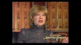 Гурченко читает Гордону стихи на украинском языке и плачет