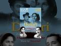 Dulari 1949 madhubala suresh full bollywood hindi movie rare superhit old film mp3