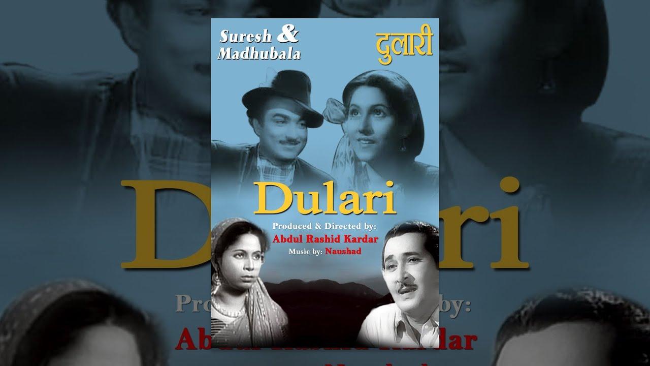 Dulari 1949  Madhubala  Suresh  Full Bollywood Hindi