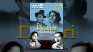 Dulari (1949) - Madhubala & Suresh - Full Bollywood Hindi Movie - Rare Superhit Old Film