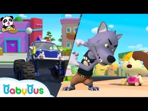 Помочь полиции🆘🚓 | Песня про машинки | Полицейский и вор | Песенка для детей | BabyBus