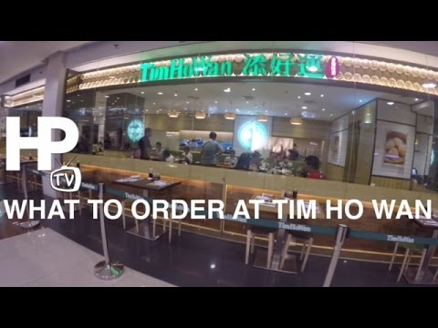 Best of Tim Ho Wan Manila Philippines by HourPhilippines.com