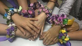 Мастер-класс по изготовлению цветочного браслета из фоамирана