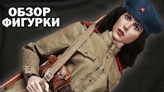 Советская девушка-снайпер времен Великой Отечественной Войны - фигурка в масштабе 1/6 от Alert Line