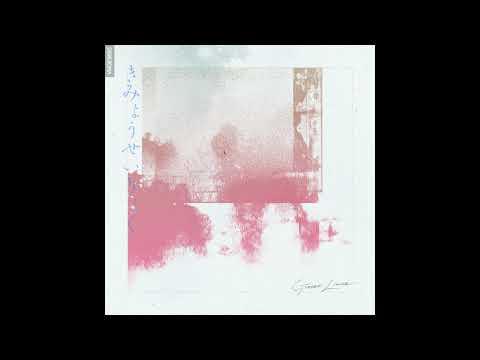 Greeen Linez - April AM Mp3