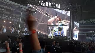 Группировка Ленинград-меджик пипл