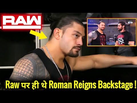 Roman Reigns ACTUALLY On Raw Backstage ! WWE Raw 22 October 2018 Highlights  Raw 10/29/18 Highlights